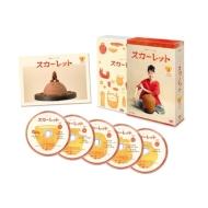 【送料無料】 連続テレビ小説 スカーレット 完全版 DVD-BOX3 全5枚 【DVD】