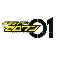 【送料無料】 仮面ライダーゼロワン Blu-ray COLLECTION 2 【BLU-RAY DISC】