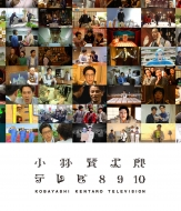【送料無料】 小林賢太郎テレビ8・9・10 Blu-ray 【BLU-RAY DISC】