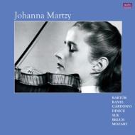 【送料無料】 ヨハンナ・マルツィ/スイス放送録音集 1947~1969年 ブルッフ:ヴァイオリン協奏曲第1番、他 (2枚組アナログレコード / Altus) 【LP】
