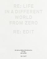 【送料無料】 Re: ゼロから始める異世界生活 新編集版 Blu-ray BOX 【BLU-RAY DISC】