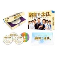 【送料無料】 病室で念仏を唱えないでください Blu-ray BOX 【BLU-RAY DISC】