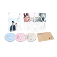 【送料無料】 「やめるときも、すこやかなるときも」Blu-ray BOX 【BLU-RAY DISC】