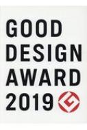 【送料無料】 GOOD DESIGN AWARD 2019 / 日本デザイン振興会 【本】