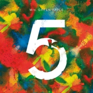 【送料無料】 Mrs. GREEN APPLE / 5 COMPLETE BOX 【完全生産限定】 【CD】