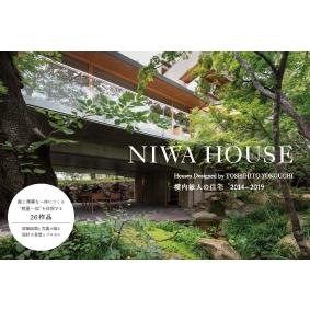【送料無料】 Niwa House Houses Designed By Toshihito Yokouchi 横内敏人の住宅2014-2019 / 横内敏人 【本】
