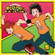 送料無料 買い物 ラジオ CD ラジオCD 僕のヒーローアカデミア Vol.5 オールマイトニッポン 保証