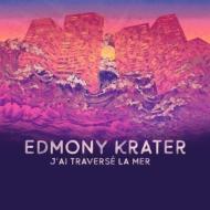 送料無料 Edmony 卸直営 毎日がバーゲンセール Krater Ai Traverse 輸入盤 Mer La CD