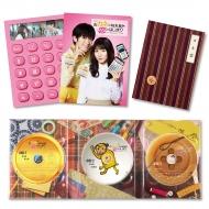 新商品!新型 送料無料 おカネの切れ目が恋のはじまり DVD DVD-BOX スーパーセール期間限定