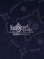 送料無料 爆安 Fate Grand Order THE DISC BLU-RAY 永遠の定番モデル STAGE 冠位時間神殿ソロモン