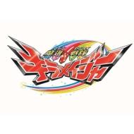 【送料無料】 スーパー戦隊シリーズ 魔進戦隊キラメイジャー Blu-ray COLLECTION 3 【BLU-RAY DISC】