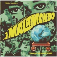 送料無料 ゼロの世代 I LP おすすめ 安売り 2枚組アナログレコード Malamondo