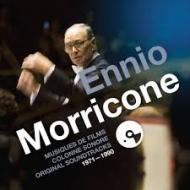 特売 Ennio Morricone エンリオモリコーネ Musiques 正規逆輸入品 De Films 1971-90 180グラム重量盤レコード LP