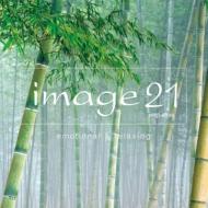 送料無料 image21 ランキングTOP5 emotional amp; 35%OFF BLU-SPEC 2 CD relaxing