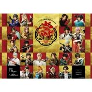 送料無料 ミュージカル 予約 刀剣乱舞 五周年記念 上質 壽 乱舞音曲祭 通常盤 DVD