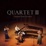 送料無料 加古隆 カコタカシ QuartetIII 卸直営 注目ブランド CD 組曲 映像の世紀