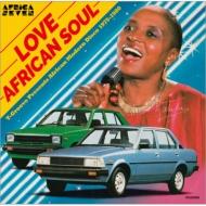 値引き 送料無料 TOYOTA FANTASY: T-GROOVE PRESENTS 1976-1980 DISCO 超激安特価 CD AFRICAN MODERN