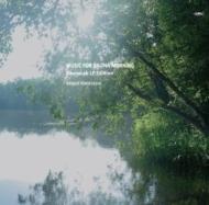 とくさしけんご 正規店 セールSALE%OFF Music For Sauna Morning: Lp アナログレコード Saunalab Edition LP