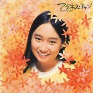 送料無料 最新 Agnes Chan 陳美齢 アグネスチャン コンサート CD 紙ジャケット 爆安 フラワー