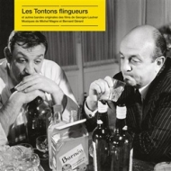 Michel Magne 送料無料でお届けします 定価の67%OFF ミッシェルマーニュ Les Tontons Flingueurs Et De Films Georges LP Autres 180グラム重量盤レコード Lautner