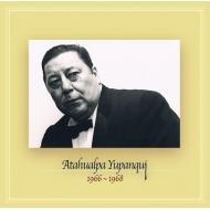 休み 送料無料 Atahualpa Yupanqui 1966-1968 アタウアルパユパンキ 人気 おすすめ CD