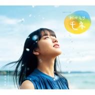 送料無料 連続テレビ小説 おかえりモネ オリジナル 定番から日本未入荷 サウンドトラック 高い素材 CD