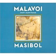 毎日がバーゲンセール 送料無料 Malavoi Masibol 毎日続々入荷 CD 輸入盤