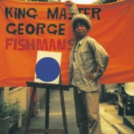 送料無料 Fishmans フィッシュマンズ King Master 限定盤 180グラム重量盤レコード George LP 2枚組 おしゃれ セール価格