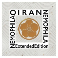【送料無料】 Nemophila / Oiran: Extended Edition 【CD】