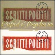 Scritti Politti スクリッティポリッティ セール特別価格 Cupid 85 Psyche ファクトリーアウトレット amp; CD