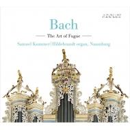 送料無料 Bach Johann 賜物 Sebastian バッハ フーガの技法 オルガン ザムエル SACD 2SACD クンマー 輸入盤 アウトレット