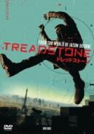 売れ筋ランキング 送料無料 トレッドストーン 買い物 DVD DVD-BOX