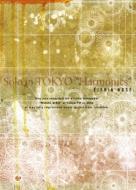 野瀬栄進 期間限定送料無料 Solo In 現金特価 Tokyo DVD Dvd Harmonics