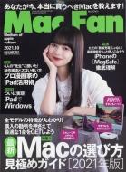 お得クーポン発行中 Mac Fan マックファン 2021年 ランキングTOP5 雑誌 Fan編集部 10月号