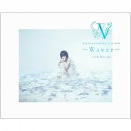 送料無料 田所あずさ AZUSA TADOKORO LIVE 完全生産限定盤 BLU-RAY DISC 倉庫 Blu-ray 2021~Waver~ 2020新作