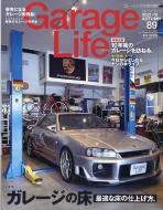 送料無料 Garage ふるさと割 Life ガレージライフ Life編集部 2021年 雑誌 年中無休 10月号