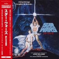 送料無料 スター ウォーズ 新たなる希望 Star 記念日 Wars: A New 2021 2枚組アナログレコード 限定盤 帯付 オリジナルサウンドトラック Hope 捧呈 LP レコードの日