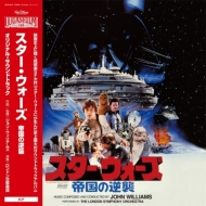 送料無料 スター ウォーズ Star Wars: The Empire Strikes Back レコードの日 LP 2021 新着 即納 2枚組アナログレコード 限定盤 オリジナルサウンドトラック 帯付 帝国の逆襲