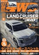 LETS ※アウトレット品 GO 国産品 4WD レッツゴー4wd 2021年 雑誌 10月号 4WD編集部