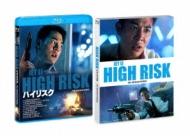 ハイリスク 年間定番 在庫一掃売り切りセール HDリマスター版 DISC BLU-RAY