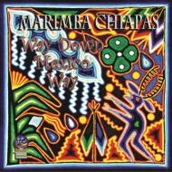 送料無料 Marimba Chiapas 未使用 訳あり商品 Way Down CD 輸入盤 Mexico