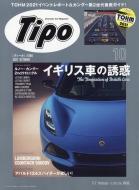 Tipo ティーポ 2020A/W新作送料無料 2021年 秀逸 雑誌 Vol.380 10月号