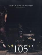 THE 911 amp; PORSCHE マーケット MAGAZINE 2021年 雑誌 10月号 ポルシェマガジン MAGAZINE編集部 日本未発売