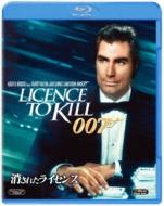 007 実物 消されたライセンス DISC BLU-RAY 出荷