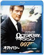 007 評判 オクトパシー 新作 人気 DISC BLU-RAY