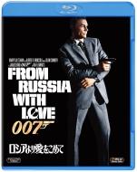 007 ロシアより愛をこめて 全店販売中 DISC 今だけ限定15%OFFクーポン発行中 BLU-RAY
