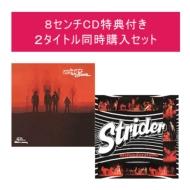 定価の67%OFF 品質保証 送料無料 Strider Metal 2品番同時購入セット CD