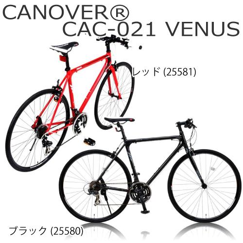 CANOVER クロスバイク CAC-021 VENUS(ビーナス)700x25C シマノ21段変速 アルミフレーム 軽量 おしゃれ 自転車 シリコンLEDフロントライト搭載 送料無料