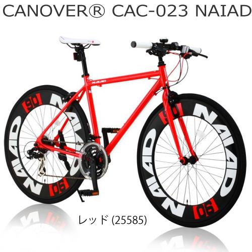 CANOVER(カノーバー)クロスバイク CAC-023 NAIAD(ナイアード)700x28C レッド シマノ外装21段変速 90mmエアロディープリム アルミフレーム 送料無料