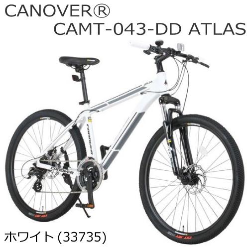 CANOVER ハイエンドマウンテンバイク CAMT-043-DD ATLAS(アトラス) 26×1.95 ホワイト シマノ24段変速 アルミフレーム フロントサスペンション ブロックタイヤ シリコンLEDフロントライト
